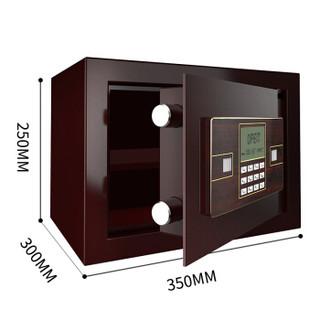deli 得力 锐剑系列 33118 保险柜 棕色 密码解锁/机械锁 25cm