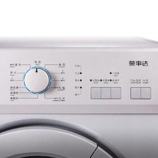 Royalstar 荣事达 RG-F7021SZ  滚筒洗衣机 7kg