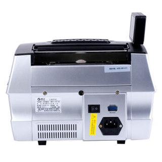 KONYEE 康亿 JBYD-Q669B 点验钞机