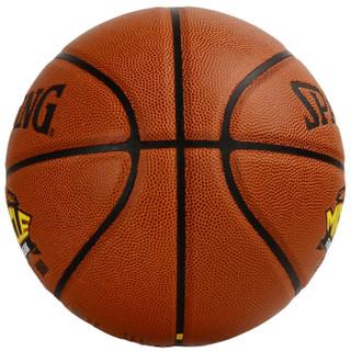 SPALDING 斯伯丁 74-144 MIRACLE 7号PU材质比赛篮球