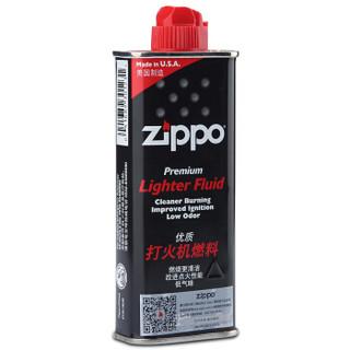 ZIPPO 芝宝 打火机 礼盒套装(PVD浸染蓝冰20446ZL+133ml电油+六粒装火石)