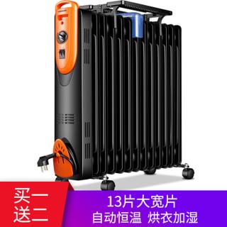 KONKA 康佳 KH-YT1213 13片 电热油汀