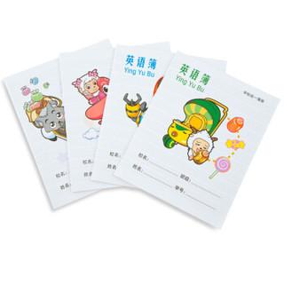 GuangBo 广博  GBR0714-1 外语本 16张 (5本、24K)