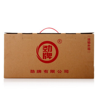 劲牌 中国劲酒 35度 125ml*5瓶