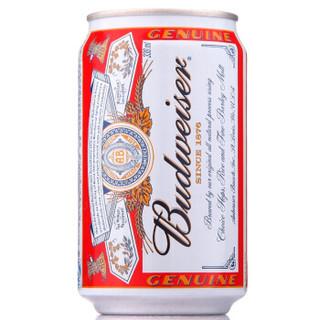 Budweiser 百威 啤酒 330ml*6听
