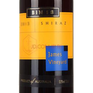 James Vineyard 詹姆士酒庄 Bin18西拉干红葡萄酒 750ml