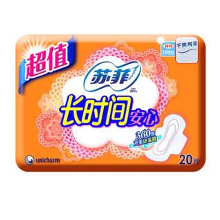 Sofy 苏菲 安心干爽日用卫生巾 230mm*20片
