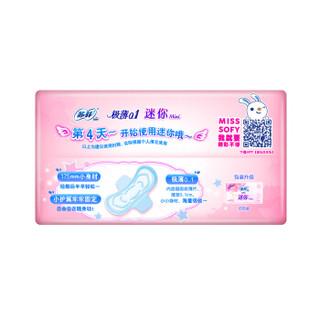 Sofy 苏菲 极薄0.1迷你卫生巾 175mm*14片