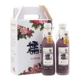 卞氏 黑糯米酒 (375ml*2)