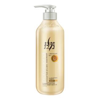 拉芳 臻致修护洗发乳