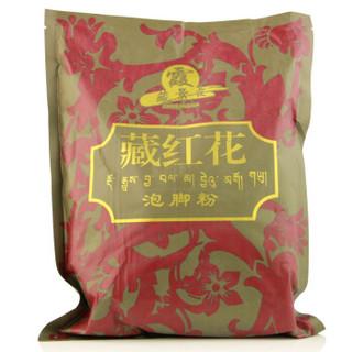 藏景霞 藏红花藏族足浴 550g