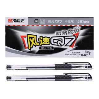 M&G 晨光 Q7 中型签字笔 (12支装、0.5mm、黑色)