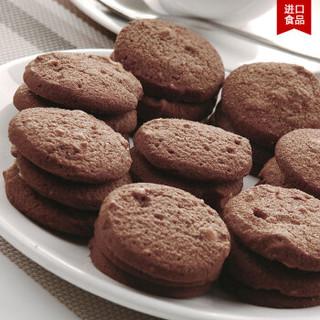 Danisa 丹麦皇冠 曲奇饼 (90g、巧克力腰果)