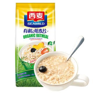 西麦 有机燕麦片 无添加蔗糖 营养代餐 麦片早餐 冲饮谷物 即食 有机麦片560g *2件