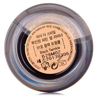 MISSHA 谜尚 斯黛尔二合一眼线膏 深黑4.7g+银铜1.6g