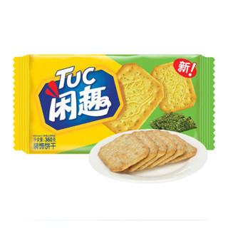 Tuc 闲趣 饼干 (360g、香焙海苔味)