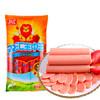 Shuanghui 双汇 王中王火腿肠 40g*10支