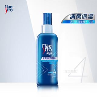 美涛 清爽保湿啫喱水