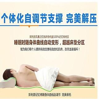 Sleep Science 斯利普 SS-M-PHBC-151920 床垫 150*190*18cm