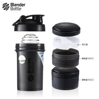 Blender Bottle Prostak 组合杯 蛋白粉摇摇杯 22oz(约650ml)