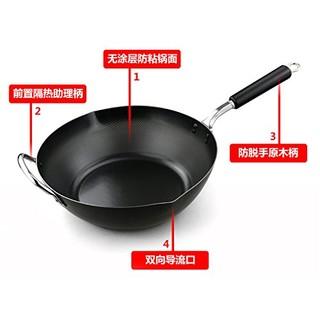 KAI 贝印 DY-5108 高纯铁无涂层防粘炒锅 30cm