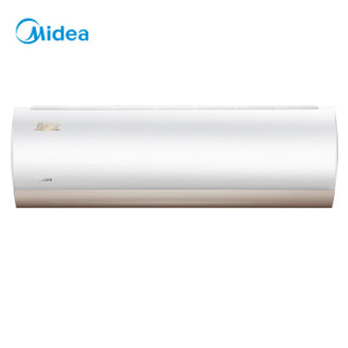 Midea 美的 KFR-35GW/WXAA2@ 1.5匹 变频 二级能效 壁挂式空调