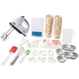 长帝(changdi)电烤箱家用烘焙工具模具 12件套 HB10