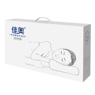 JAGO 佳奥 泰国天然乳胶舒睡枕头 天空蓝 礼盒装