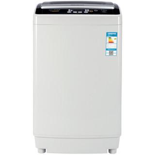 MeiLing 美菱 XQB70-9872B 7公斤 变频波轮洗衣机
