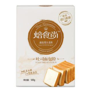 新良 焙食尚 吐司面包粉 500g