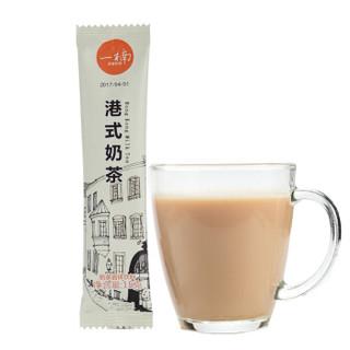 一楠 港式速溶奶茶 15g