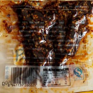藏寨香  牛肉 50g