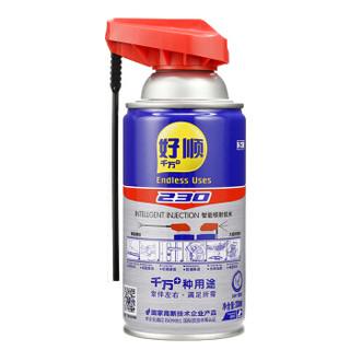 好顺(HAOSHUN)H-230 千万+230 多功能除湿防锈润滑剂 门锁车窗润滑保护剂 1瓶装