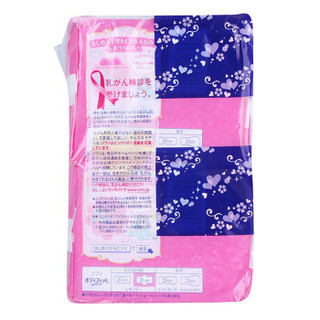 unicharm 尤妮佳 苏菲 完美贴合 普通日用护翼卫生巾 210mm*22片*2包