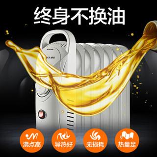 KONKA 康佳 KH-YT08 电热油汀