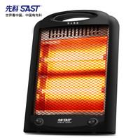 先科(SAST)取暖器/电暖器/小太阳/电暖气/小太阳取暖器/便携台式红外取暖器家用 NSB-01 *3件