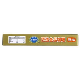 匠造咖喱  金品咖喱日式咖喱块原味 100g