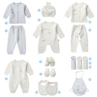亿婴儿 婴儿衣服礼盒装 15件套 蓝色