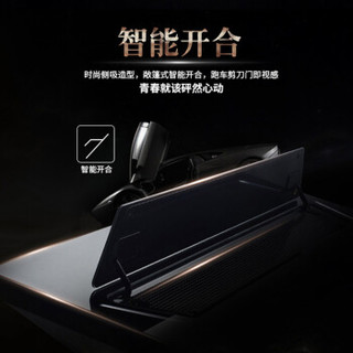sacon 帅康 JE5588+35C 烟灶套装