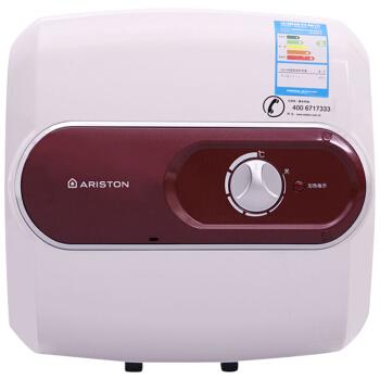 ARISTON 阿里斯顿 AC系列 AC10UE1.5 下出水小厨宝 10L