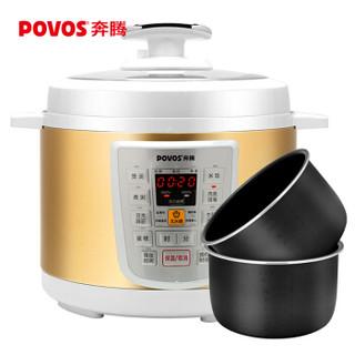 POVOS 奔腾 LN5172 电压力锅 5升