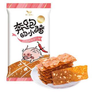 统一 奔跑的小猪 香辣扁桃仁味 肉纸 (50g)