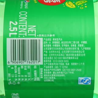 7-Up 七喜 冰爽柠檬味 汽水 2.5L