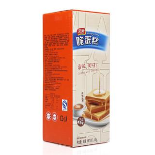 Huamei 华美 饼干糕点礼盒 1098g