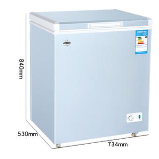 KINGHOME 晶弘 BC/BD-117DA 迷你型 家用冷藏冷冻转换冷柜 117L