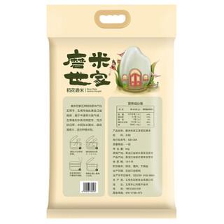 磨米世家 稻花香大米 5kg
