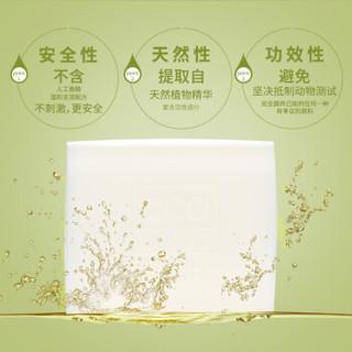 eco store 椰奶皂+柠檬草皂+麦卢卡蜂蜜皂+葡萄柚薄荷皂80g
