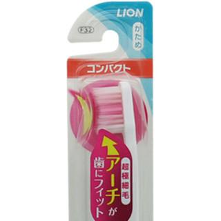 LION 狮王 SYSTEMA拱形牙刷