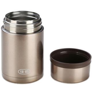 Hömmy 佳佰 真空不锈钢焖烧杯 (送便携袋) (750ml)