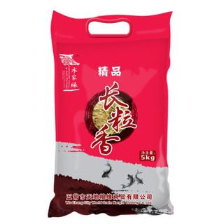 水家缘 精品长粒香大米 5kg